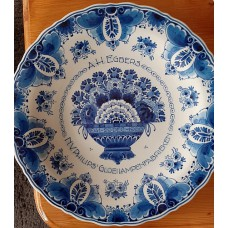 Porcelain plate of Philips